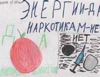 Панков, 551 школа