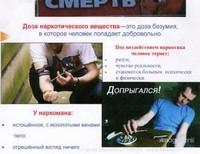 Новикова Екатерина, 15 лет, ТОГОУ Кирсановская общеобразовательная школа-интернат СПОО