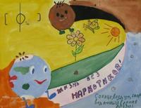 Печников Женя |10 лет |ОГОУ Зырянский Детский дом, Томская обл.