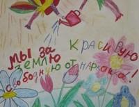 Цвылев Вася, 7 лет, Д/д №31