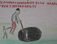 Жоров Ваня, 10 лет, Д/д №31
