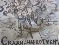 Клабукова Ксюша, 15 лет, Шк-инт.№1