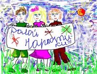 Кочанова Анна 6-А класс МОУ СОШ №4 г.Дятьково