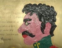 Артем Дерен, 9 лет, г.Санкт-Петербург