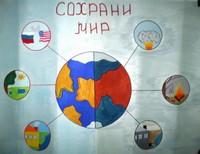 Жирихова Екатерина, 8лет, Калининградская область, Город Советск