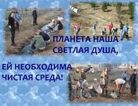 Санникова Нелли и Всеволод, 1999 г.р, Кемеровская обл., г.Таштагол