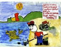 Иванов Александр, 12 лет