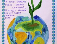 Ковшова Ольга, 12 лет, Балтийск
