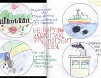 Илющенко Светлана, 12 лет, с.Зубково