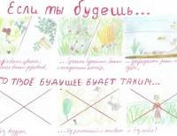 Илющенко Татьяна, 15 лет, с.Зубково