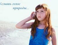 Смагина Дарья, 13 лет, Сельцо