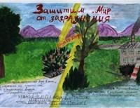 Казакова Анна, 15 лет, п. Керамкомбинат