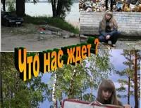 Маша Рябова, 13 лет, Новосибирск