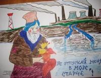 Соболева Надежда, 12 лет, c. Кременчуг-Константиновское