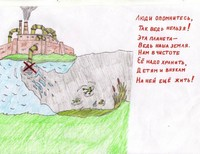 Малахова Настя, 13 лет, п. Лежнево