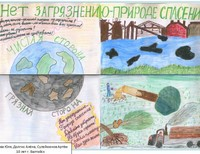 Басова Юля 10 лет Балтийск
