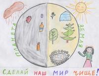 Стопачев Олег 10 лет Город Балтийск