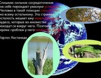 Романцов Роман 1992гр п. Терехово