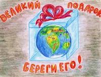 Пичугина Ольга 1993 гр Псковская область
