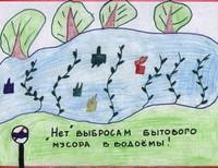 Жаворонков Иван 12 лет ГОУ Новосокольническая специальная (коррекционная) школа №2 VIII вида)