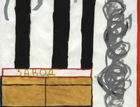 Устимов Степан 13 лет МОУ Петриневская специальная (коррекционная) общеобразовательная школа-интернат VIII вида с. Воскресенское