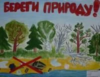Панькова Настя 14 лет КГБОУ Сосновоборский детский дом г. Сосновоборск