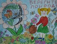 Садовая Анна 12 лет ГОУ Гамалеевский детский дом ст. Гамалеевка