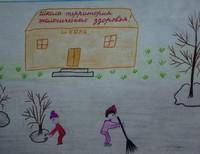 Шпакова Дарья 12 лет Таловская школа-интернат для детей сирот