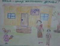 Андреещева Татьяна 10 лет Таловская школа-интернат для детей сирот