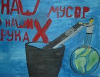 Журавский Денис,13 лет,МОУ Нестеровская СОШ