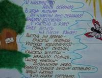 Курбанова Марал,16 лет,Г. Кадников, ул. Карла Маркса, д.11. ГОУ Кадниковский детский дом №4