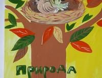 Смирнова Марина,12 лет,С-Пб, ГОУ школа-интернат №33