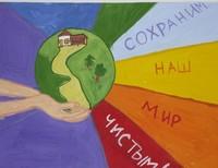 Жилинскас Антон,13 лет,С-Пб, ГОУ школа-интернат №33