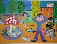 Степанов Алексей,10 лет,ГОУ Соц. Реабилитации Несовершеннолетних центр Альмус