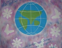 Коллективная работа,11-12 лет,Липецкая обл. с. Тербуны. Центр внешкольной работы с детьми и подростками