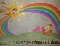 Суханова Алина 10 лет, Суханов Константин 14 лет Д. Чернолес, МОУ СОШ ДО РОДНИЧЕК