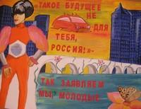 Климова Анастасия, 15 лет, с. Долгое