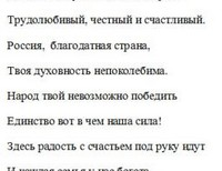 Куйбышева Яраславна, 3 класс, МОУ СОШ 46 пос.Черноморского