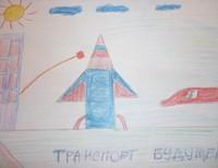 Ломоносов Виталий, 10 лет, пос. Парковый