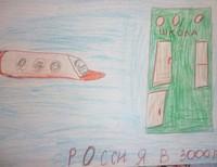 Тарасов Владислав, 9 лет, пос. Парковый