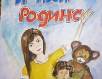 Шишкина Татьяна, 15 лет, пос. Парковый