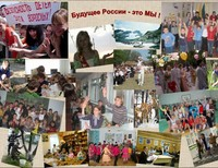 Ряховский Артем, 14 лет, село Александровское