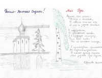 Бухта Ангелина, 13 лет, Краснодар