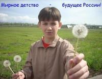 Кутарев Юрий, 12 лет, Шахты