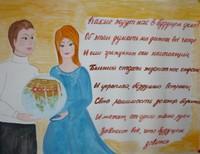 Юлия Сидорова, 13 лет, с.Тасеево