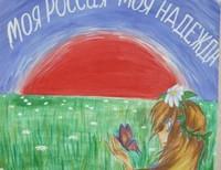 Шаталова Алиса, 16 лет, с.Новоромановское