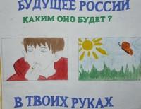 Бакай Ирина, 16 лет, п. Заводской