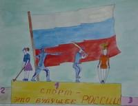 Чаленко Никита, 14 лет, с. Серафимовское