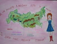 Антипова Елена, 14 лет, с. Александроневская