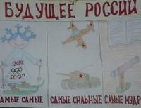 Передистый Ярослав, 11 лет, г. Анапа